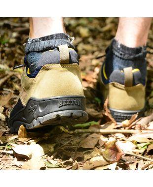 Cuidados ao fazer trilhas