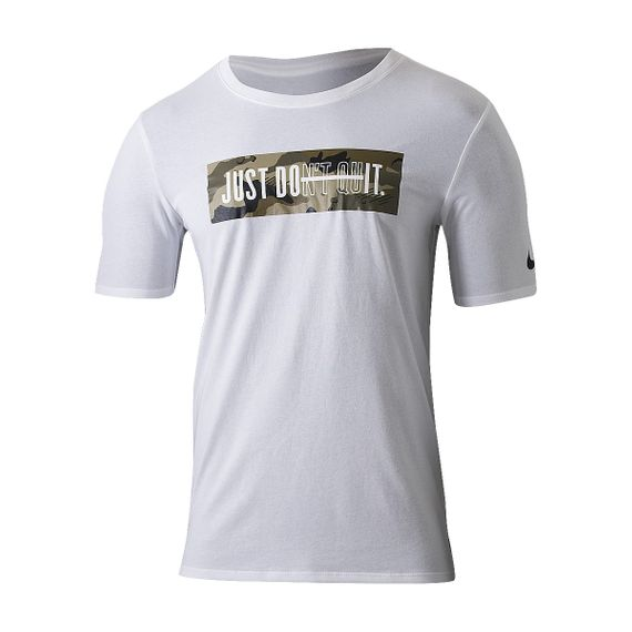 Camiseta Nike Dry Dont Quit