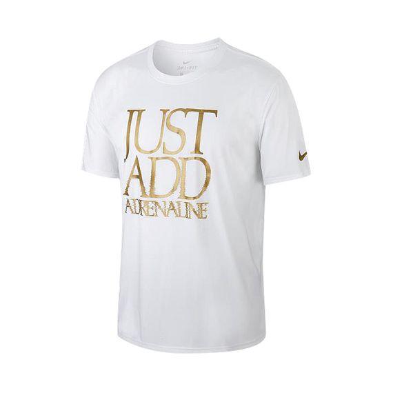 Camiseta Nike Dry Legend Just Adrenaline
