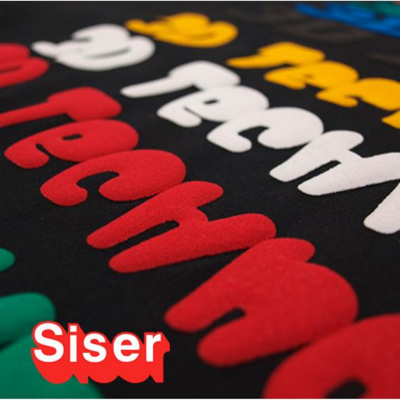 3D Techno - SISER, 50cm x 30cm